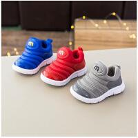 宝宝鞋子1-3岁男秋冬季儿童运动鞋毛毛虫2婴儿鞋女小童软底学步鞋