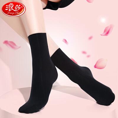 1包3双浪莎丝袜子女士春秋款厚款舒适天鹅绒宽口不紧绷短丝袜1包3双 浪莎正品,低价促销