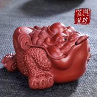 唐丰紫砂茶宠礼品盒家用办公金蟾茶玩茶台摆件单个茶艺装饰