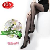 【满199减100】浪莎袜子女士包芯丝绢感超薄加裆连裤袜丝袜子10条
