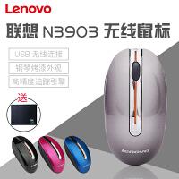 lenovo联想无线鼠标N3903,隐藏式Nano接收器 联想无线光学鼠标,2.4G无线接收(彩盒零售包装),联想39