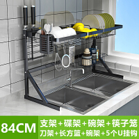 黑色不锈钢厨房置物架水槽晾碗盘架碗碟筷子收纳架沥水架家用碗柜