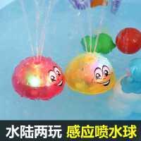 宝宝洗澡玩具水陆两用自动喷水球抖音款电动感应戏水游泳儿童婴儿