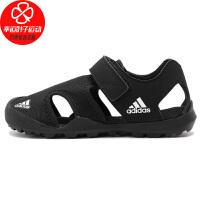 Adidas/阿迪达斯童鞋新款运动休闲沙滩鞋舒适轻便透气凉鞋FX4203
