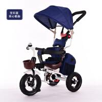 折叠儿童三轮车脚踏车1到5岁婴儿手推车宝宝自行车童车YW03童 宝石蓝钛空轮+靠枕坐垫背包 带离合功能