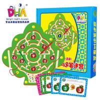 DHA迷宫大挑战 桌面游戏 运笔迷宫系列 苹果树迷宫