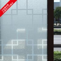 玻璃贴膜透光不透明淋浴房防水贴纸卧室装饰品窗花贴遮光防晒窗纸 方块 90X100厘米