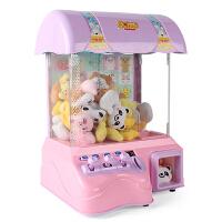 夹娃娃机玩具 迷你吊抓娃娃机小夹公仔抓乐球小号扭蛋小型家用投币儿童女孩玩具