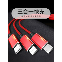 数据线三合一手机充电线一拖三快充适用于苹果x安卓多头车载多功能二合一拖二Type-C华为通用三头3米2米2加长