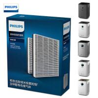 飞利浦(PHILIPS)空气净化器滤网滤芯 FY5186/00 适用于AC5656 AC5668 AC5660 AC56
