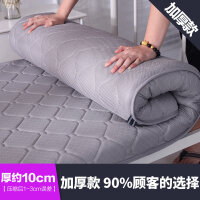 榻榻米床垫学生宿舍单人寝室床褥1.5m床1.8m2米双人海绵褥子垫被
