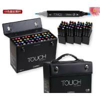 好吉森鹤 新韩shinhan Touch 四代马克笔 盒装 48色套装 (黑笔杆)记号笔绘画笔标记笔48支+送品66027