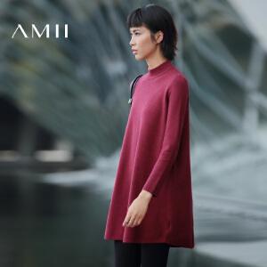 【品牌团 1件7折/2件5折】AMII[极简主义] 秋新款纯色圆领套头中长宽松毛衣女11641786