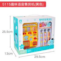 儿童自动售货机糖果饮料语音售卖机 男女孩投币过家家声光玩具