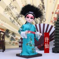 中国风京剧人物摆件唐人坊绢人人偶娃娃 北京特色礼品送老外