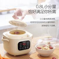 美的电炖锅家用燕窝电炖盅隔水炖煮粥神器多功能迷你养生煲汤陶瓷