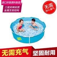 【当当自营】Bestway儿童游泳池成人家庭戏水池海洋波波球池152x38cm(无需充气的强韧三层夹网材质、金属支架结