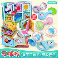 儿童玩具萌乐乐早教小布书婴儿撕不烂6-12个月幼儿童益智宝宝0-1-3岁玩具5 摇铃6件套