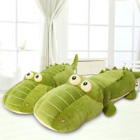 鳄鱼睡觉抱枕女孩生日礼物长条枕头娃娃公仔可爱毛绒玩具软懒人床上玩偶 鳄鱼软抱枕
