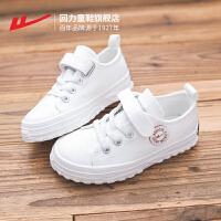 【限时99元两双】回力童鞋旗舰店儿童帆布鞋2020年春季新款男童鞋子女童中大童布鞋