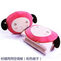 夏季加厚卡通汽车靠垫被空调被学生午休被多功能两用抱枕被子 粉红色 粉小羊