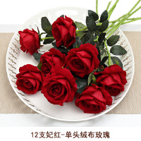 仿真玫瑰花单支 假玫瑰花 客厅装饰花绒布红玫瑰仿真花束绢花假花 12支 妃红