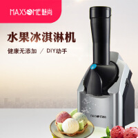 2018新款 水果冰淇淋机家用全自动冰激凌机 雪糕机刨冰机DIY时尚小家电创意