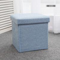 多功能收纳凳子储物凳可坐沙发凳折叠布艺收纳箱换鞋凳家用