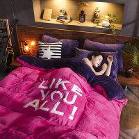 纯色珊瑚绒四件套韩版法莱绒加厚法兰绒1.8m床品套件床单冬季被套定制 双面法莱绒 字母玫红紫 2.0m(6.6英尺)床