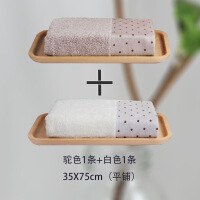 竹纤维毛巾2条装家用强吸水旅行洗脸游泳吸汗柔软竹炭潮面巾 35x75cm