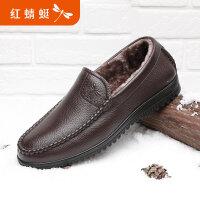 【红蜻蜓抢购,抢完为止】红蜻蜓男鞋冬季加绒棉鞋男商务正装皮鞋一脚蹬爸爸软皮鞋