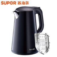 苏泊尔(SUPOR) SWF17E20C电水壶 1.7L电热水壶家用304不锈钢烧水壶保温自动断电