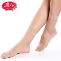【全店满99减40】【5双装】浪莎袜子性感超薄脚尖加固透明水晶丝女士超透气短丝袜