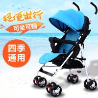 W 婴儿推车超轻便携折叠避震夏季伞车bb宝宝儿童小婴儿车四轮手推车j13