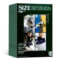 尺码SIZE杂志 鞋文化期刊杂志图书2021年7月起订阅 杂志铺 杂志订阅