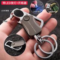 男士腰挂钥匙扣创意汽车钥匙圈女钥匙链金属挂件刻字定制礼品情人节礼物