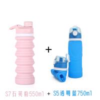 【优选】户外便携旅游硅胶水杯折叠大容量伸缩水壶运动骑行软水瓶可装沸水 +透明蓝S5