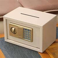 大容量密码箱网红保险柜存钱罐大人用家用储蓄盒硬币纸币两用储钱 投币款 白色