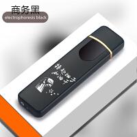新款感应指纹USB充电打火机超薄防风创意个性点烟器定制送男友潮