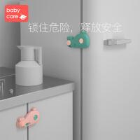 babycare儿童安全锁 宝宝防夹手抽屉锁婴儿防护扣开冰箱门柜子锁 鲸鱼款