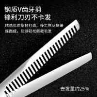 家用儿童发廊刘海神器打薄美发剪女平牙剪自己剪头的理发剪刀套装