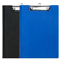 广博(GuangBo)PVC全包胶两折A4文件夹/书写板夹/办公用品 颜色随机 单个装WJ6109