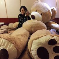 六一儿童节520超大号毛绒玩具公仔巨型泰迪熊猫抱抱熊布娃娃女孩生日礼物情人节520礼物母亲节