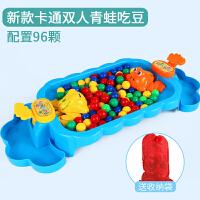 青蛙吃豆玩具青蛙吃豆玩具贪吃青蛙桌游趣味吃豆子互动玩具抖音同款儿童益智