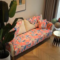 莉雅 防滑沙发盖巾全棉布艺沙发垫 套罩坐垫 四季通用 可定制 莉雅F
