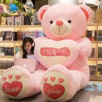 【品牌特惠】毛绒玩具泰迪熊公仔睡觉抱可爱熊猫女孩布娃娃大熊生日礼物送女友