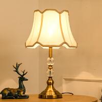 美式卧室床头灯现代简约客厅卧室台灯遥控家用温馨水晶仿铜床头灯