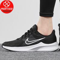 Nike/耐克女鞋新款低帮运动鞋舒适透气轻便减震跑步健身训练跑步鞋CW3413-006