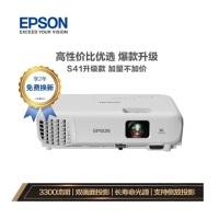 爱普生(EPSON)CB-E01 投影仪 投影机办公 培训(标清XGA 3300流明 支持侧投 1.35倍变焦)
