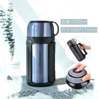 保温壶不锈钢便携背带保温杯户外野钓家用大容量旅游水壶